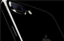 蘋果發布Q3財報 營收538億美元同比增長1%