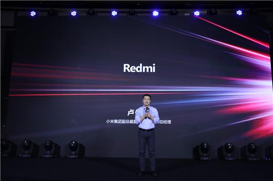 联发科技发布为游戏定制的G90系列芯片,小米旗下Redmi品牌全球首发