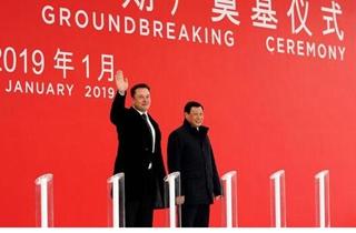 特斯拉:上海工廠2023年底開始每年納稅22.3億元
