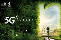 中国联通透露 9月份上市5G手机包括vivo、小米、华为等品牌