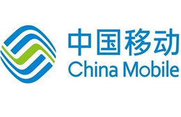 """中国移动将推出""""达量不限速""""套餐 量不限速、越用越优惠"""