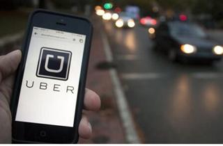 Uber发布第二季度财报:营收增长14%,达到31.7亿美元