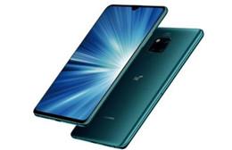 华为Mate 20 X (5G)正式开售 率先开启5G手机商用时代