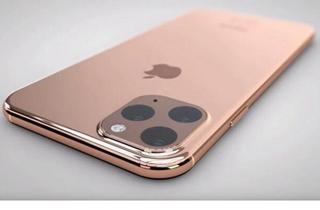 新iPhone发布日期曝光? 价格或将降低