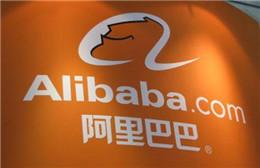 传阿里推迟150亿美元香港上市计划 阿里不予置评