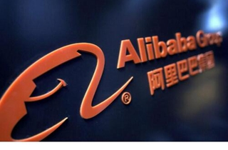 阿里推迟香港IPO 或于10月重启