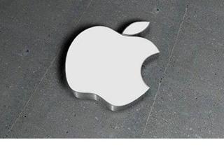 苹果iOS系统升级漏洞被曝光 或危及用户数据安全