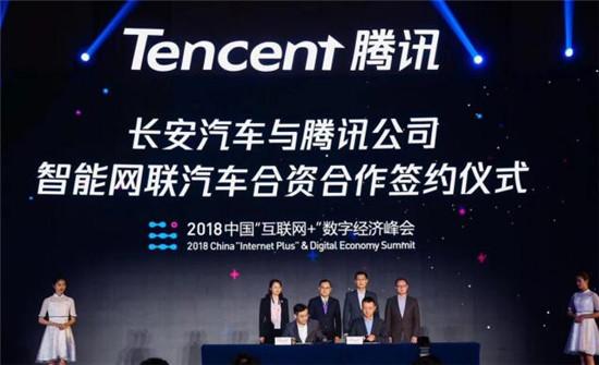 2019智博会:尚未开幕,长安与腾讯就已成为焦点