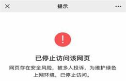ZAO官方微博回应隐私疑虑:考虑不周的地方我们会去改