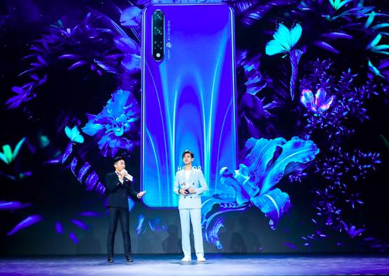 1899元起!荣耀20S手机发布售 3200万人像超级夜景自拍定格夜色之美