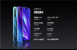 realme Q正式发布 让千元机市场再掀波澜