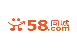 58同城任命周浩為國際業務總裁 中國大陸地區以外的所有國際業務拓展