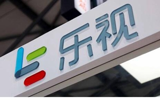 樂視網董事長劉延峰出任旗下孫公司法定代表人和執行董事