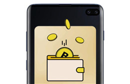 三星加密钱包最快将于10月中旬上线 此前只有部分用户才能使用