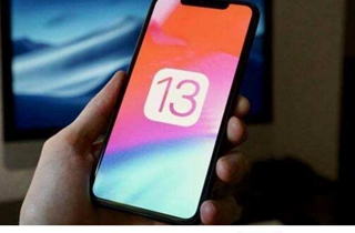 ios13正式版来了 新版更新内容汇总