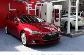 国产特斯拉本季度销量有望达6400辆 主要车型为Model 3