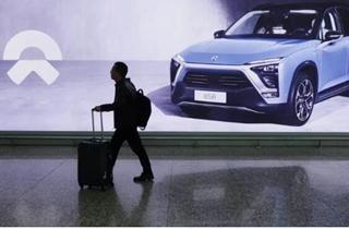 蔚来汽车公布销量数据 第三季度交付汽车4799台