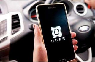 优步宣布裁350人 涉及自动驾驶等多部门