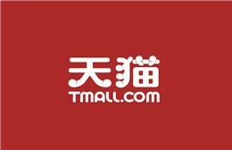 天猫总裁蒋凡:双十一预计访问手机淘宝和手机天猫用户将增长1亿