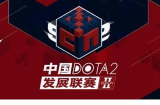 盧本偉Dota2戰隊成員名單公布 有兩個Ti6世界冠軍