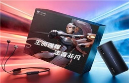 iQOO Pro KPL定制礼盒11月11日预售开启 目前定金预定已开启
