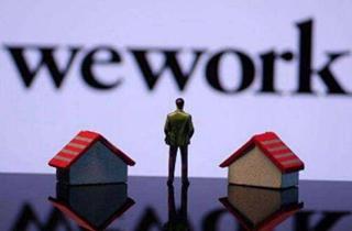 软银将向WeWork新注资50亿美元持股80%