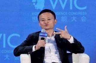 马云谈区块链:它不该是赚钱工具