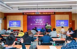 2019三季度家电报告权威发布 苏宁份额持续扩大