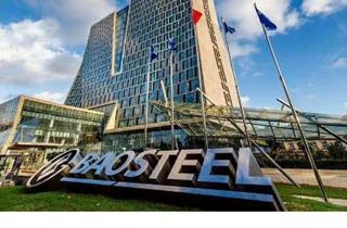 宝钢股份:已为特斯拉上海工厂正式供货