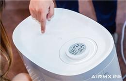 AirWater无污染加湿器发布 在行业率先做到1500g/h大加湿量