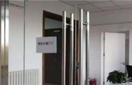 暴风集团高管全部辞职 新办公地仅普通员工在岗