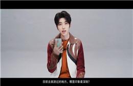 vivo S5将于11月14日发布 vivo S系列代言人蔡徐坤也将出场