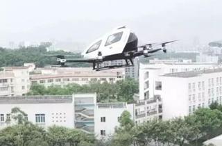 億航無人機赴美遞交招股書 擬融資1億美元