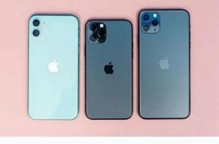 苹果iPhone 11s系列曝光 都将支持5G