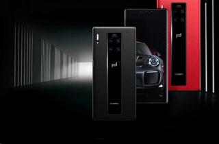 华为跑车5G手机上市 售价12999元