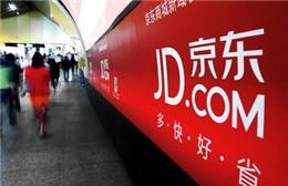 京东双11累计下单金额2044亿元 受益于低线市场及家电3C