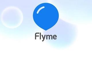魅族:正式推送Flyme 8稳定版首批更新