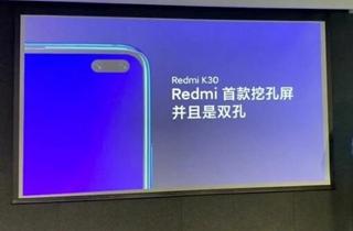 红米K30发布时间确定? 将首发MTK 5G芯片