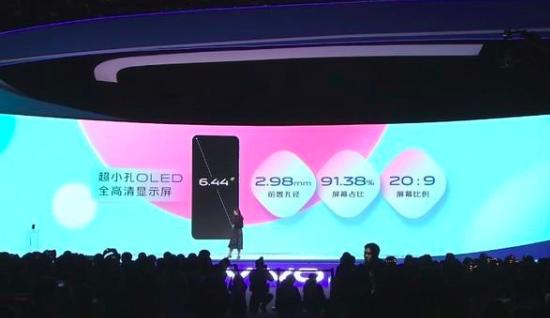 """2698元起!蔡徐坤代言vivo S5  专业""""美颜""""手机发布"""