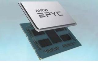传腾讯将使用AMD第二代霄龙处理器打造自研服务器