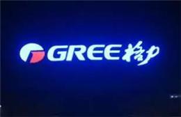 格力电器望靖东:未来格力手机业务不会放在母公司