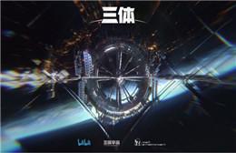 B站持续加码国产动画 推出了40部动画作品新内容