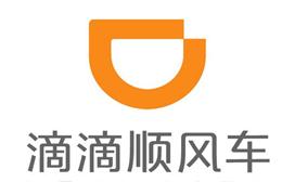 滴滴顺风车将于11月20日试运营 哈尔滨、太原、常州率先上线