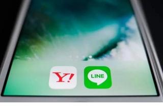 外媒:Line和雅虎日本母公司同意2020年10月合并