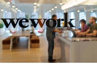 WeWork董事长证实裁员计划 最早本周开始