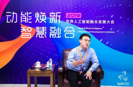 天泽智云史喆:发展工业智能 落地智能制造