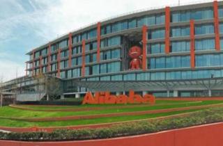 阿里巴巴港股定价176港元/股 最高可募资1012亿港元