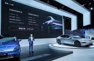 小鹏汽车第二款车型P7开启预售 预售价格区间为27-37万元