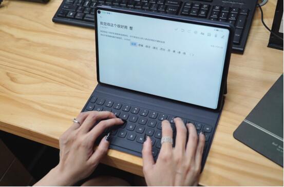 实测华为MatePad Pro:优雅兼具智慧 低调不失强悍