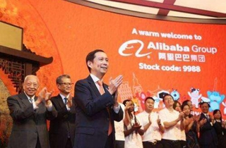 阿里总市值4万亿 超越腾讯成港股市值第一公司